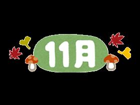 schedule-11